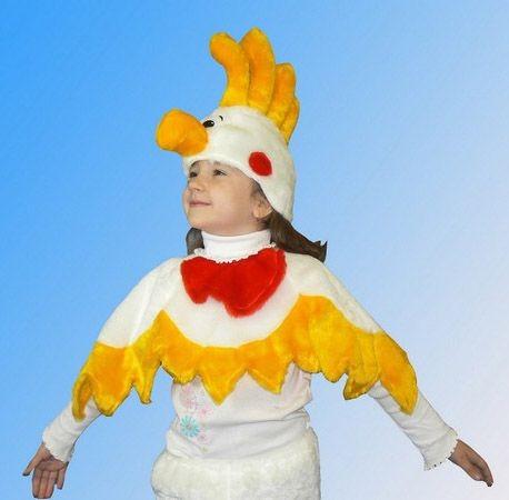 Карнавальный костюм Попугай