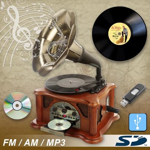 Музыкальная система-граммофон Эклектика