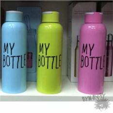 Термос My Bottle зеленого цвета
