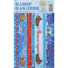 Декоративные наклейки Sima-land Морозный