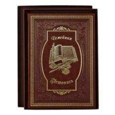 Родословная книга Семейная летопись (кожа)