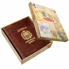 Большая семейная книга Гербовая