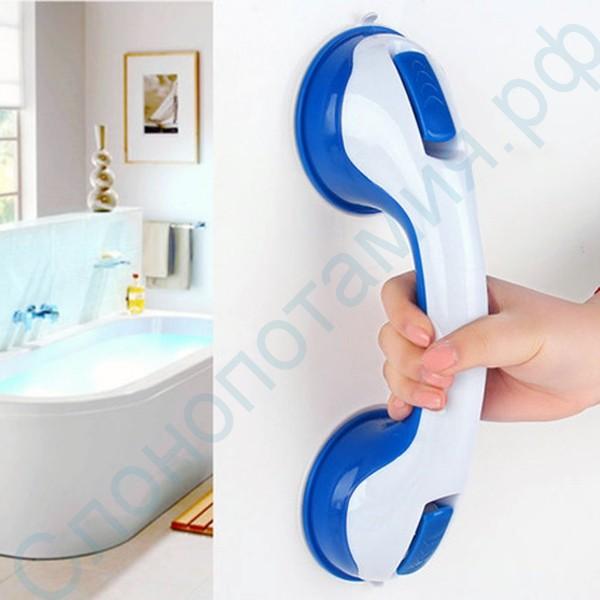 Ручка для ванной на присосках