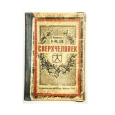 Кожаная обложка для паспорта Сверхчеловек