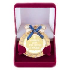 Медаль на цепочке Лучшему шефу всех времен и народов