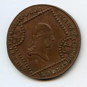 Монета «Австрия 15 крейцеров»