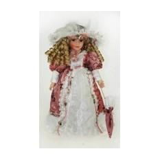 Декоративная кукла «Ксения»