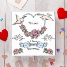 Бельгийский шоколад в подарочной упаковке На крыльях любви