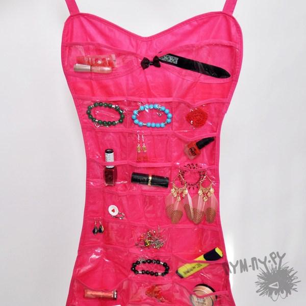 Органайзер для бижутерии Маленькое платье, розовое