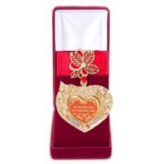 Орден в футляре За мужество в замужестве!