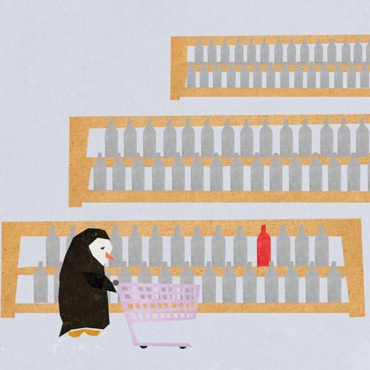 Постер 'Penguin Shop'