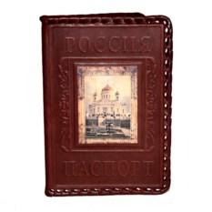Обложка для паспорта «Спаси и Сохрани»