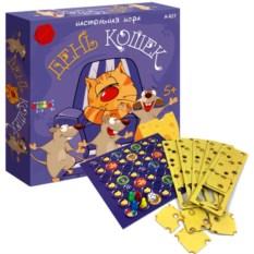 Настольная игра «День Кошек»