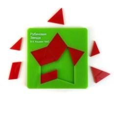 Пластиковая головоломка «Рубиновая Звезда»