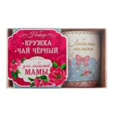 Чайный набор Любимая мамочка