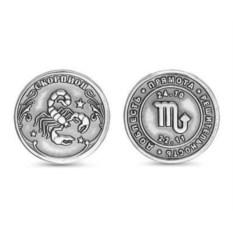 Сувенирная серебряная монета Скорпион