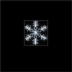 Белая светодиодная мерцающая снежинка (40 см)