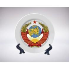 Сувенирная тарелка «Герб СССР»