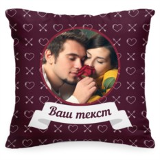 Подушка с Вашим фото «Бордо»