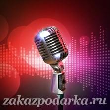 Подарочный сертификат Сольный проект