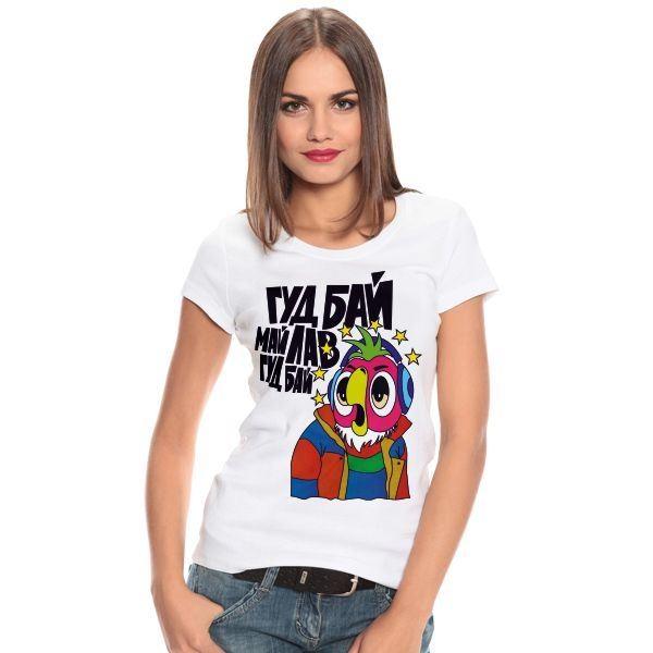 Женская футболка Гуд бай май лав