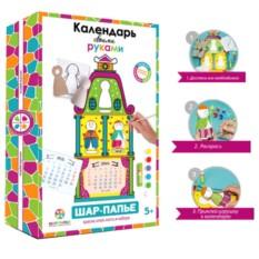 Набор для детского творчества «Календарь»