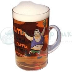 Пивная кружка Пить или не пить