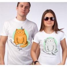 Парные футболки Счастливый муж, жена кот и мышка