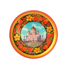 Тарелка-панно в стиле хохлома Храм Христа Спасителя