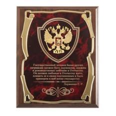 Панно подарочное Герб