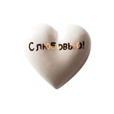 Фарфоровое сердце С любовью!