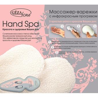 Термоварежки с функцией прогрева Gezatone Hand Spa