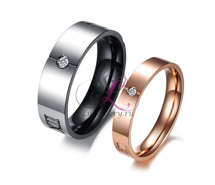 Кольца для двоих Вечность