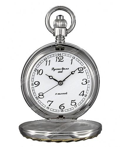 Карманные часы Русское время 2171503