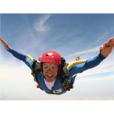 Подарочный сертификат Прыжок с парашютом