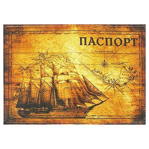 Обложка кожаная для паспорта Корабль