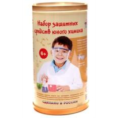 Научный набор для детей «Юный химик»