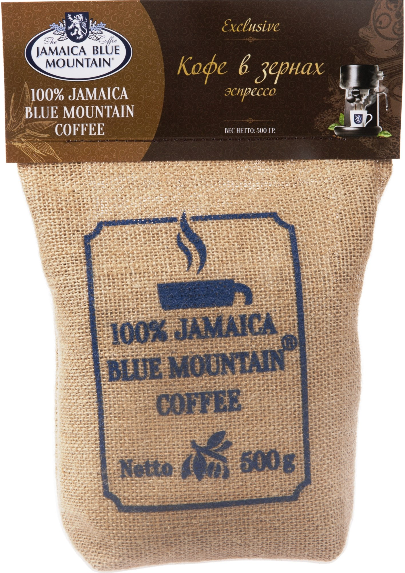 Кофе Ямайка Блю Маунтин, зерно, обжарка темная (500 г)