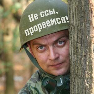 Настоящая армейская каска Не ссы, прорвемся!