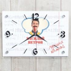 Настенные часы Лучший химик