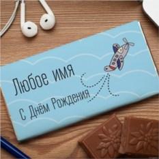 Шоколадная открытка Небесный самолёт