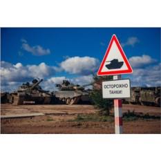 Миссия Бронетехника: раздавить машину на танке Т-62
