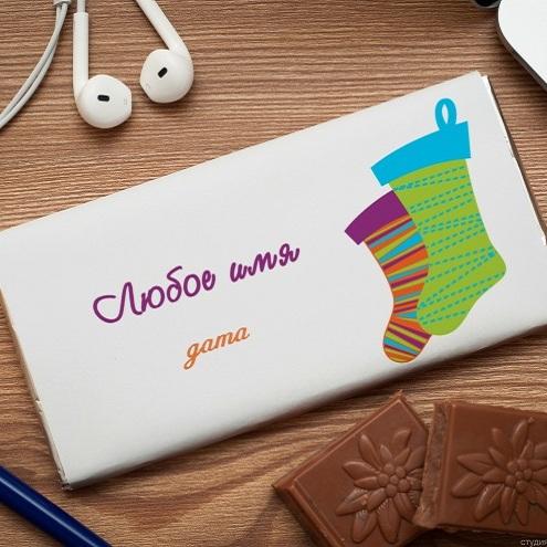 Шоколадная открытка  Валенки