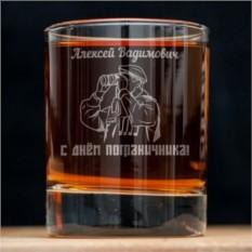 Именной стакан для виски На границе