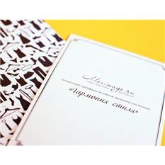 Подарочный сертификат Гармония стиля