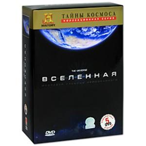 «Тайны космоса: Вселенная» Выпуски 1-5 (5 DVD)