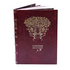 Подарочная книга Элитные вина Франции. Путеводитель