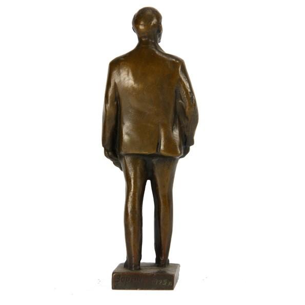 Бюст «В.И. Ленин»