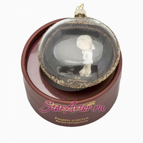 Новогодний дизайнерский ёлочный шар для Скорпионов