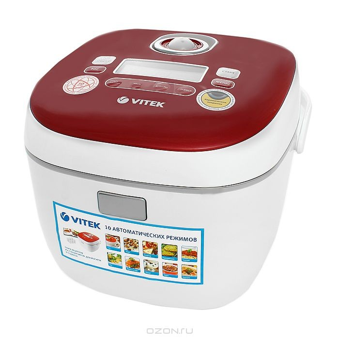 Мультиварка Vitek VT-4206, Red  + кофеварка Vitek VT-1512